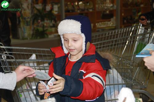 Детские новогодние подарки в климовске глобус